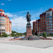 Stock Photo: Astrakhan. Monument to Peter