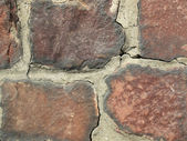 Paving stones texture — Stock Photo