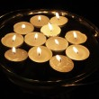 Candles — Stock Photo #32232563