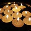 Candles — Stock Photo #32232565