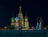 Moskva — Stock fotografie