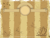 Striped grunge background with teapot — Vecteur