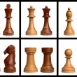 Stock Photo: Isolated chess pieces