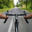 Road cycling — Stock Photo #39491587