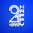 Vector New Year 2014 background. Eps10 — Vector de stock