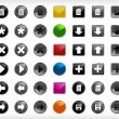 Set web buttons with icons. Vector — Imagen vectorial