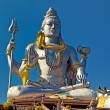 Stock Photo: Statue of Lord Shiva