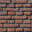 Stock Photo: Tileable red brick grunge wall background