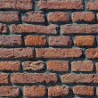 Tileable red brick grunge wall background — Stock Photo