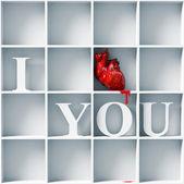 Ti amo — Foto Stock