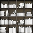 Stock Photo: Bookshelves with books