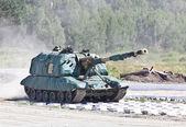 Russian Self-propelled gun — Stock Photo