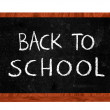 Back to school on blackboard — Stock Photo