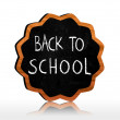 Royalty-Free Stock Photo: Back to school on starlike blackboard