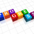 Progress in colour 2 — Stock Photo #12771044