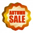 Autumn sale starlike label — стоковое фото #12801130