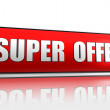 Foto Stock: Super offer banner