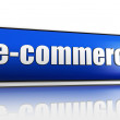 E-commerce banner — Stock Photo