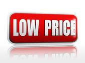 Low price banner — Stock Photo