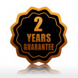 Two years guarantee starlike label — Stock Photo