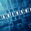 Stock Photo: Blue leadership in glass blocks