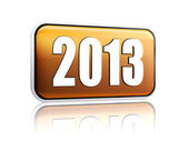 Year 2013 golden banner — Stock Photo