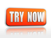 Try now banner — Stock Photo