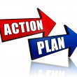 Action and plan in arrows — Stock Photo