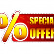 Special offer label with percentage symbol — Stock Photo #13781197