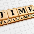 Time management in golden cubes - Stockfoto