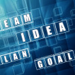 Idea, team, plan, goal in blue glass blocks — Stock Photo