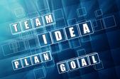青いガラス ブロックで目標計画、チームのアイデア — ストック写真