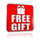 Free gift banner with present box symbol — Stock Photo