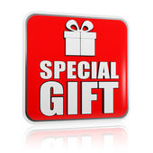 Special gift banner with present box symbol — Stock Photo