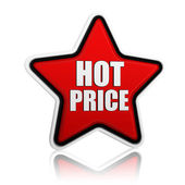 Hot price star button — Stock Photo