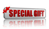 Special gift banner with ribbon — Stock Photo