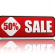 50 percentage off sale red banner — Stock Photo #18576841