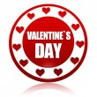 Stock Photo: Valentines day red circle banner with hearts symbols