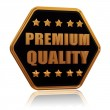 Premium quality five star hexagon button — Stock Photo #19034931