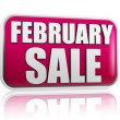 February sale in purple banner — Foto Stock