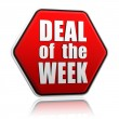 Deal of week in red hexagon — Stock Photo #19236407