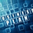 Stock Photo: Business plan in blue glass blocks