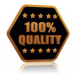 100 percentages quality five star hexagon button — Stock Photo #19400667