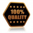 100 percentages quality five star hexagon button - Zdjęcie stockowe