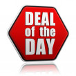 Deal of the day red hexagon - Foto Stock
