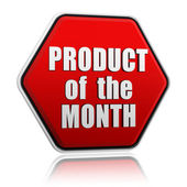 Product of the month red button — Stock Photo