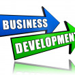 Business development in arrows — Stock Photo