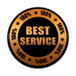 Best service 100 percentages in golden black circle label — Stock Photo #20233345