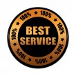 Best service 100 percentages in golden black circle label - Stock Photo