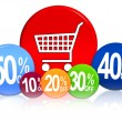 Stock Photo: Different percentages with cart